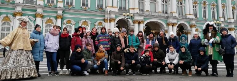 Зауральские школьники покоряли Град Петров
