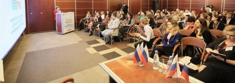 Более 1000 экспертов детского отдыха обсудят развитие отрасли на конференции КИДПРО