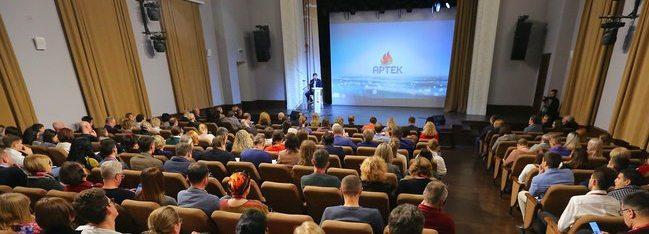 V Всероссийская конференция «Артек. Тематические образовательные программы 2020»