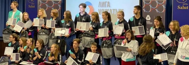 Хвостов Евгений из Кургана стал победителем Всероссийского конкурса вожатского мастерства «Лига вожатых»
