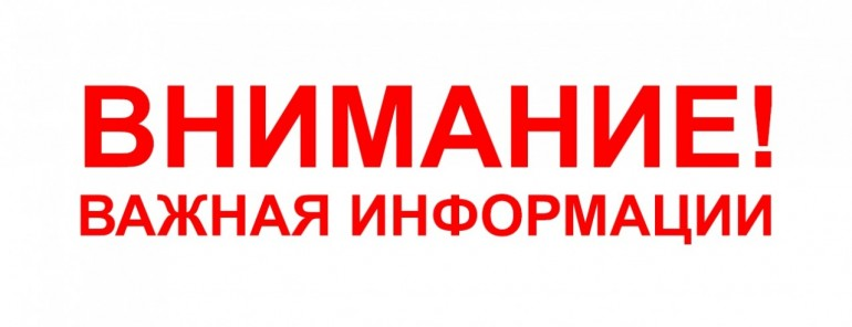 Мишустин поручил приостановить работу санаториев, домов отдыха и детских лагерей до 1 июня