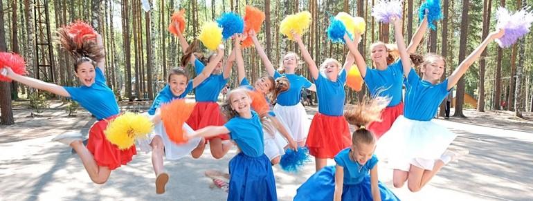 Всероссийский конкурс проектов и программ для организаторов детского отдыха