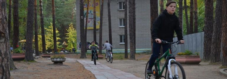 Завершилась областная профильная смена «От блюза до рок-н-ролла на велосипеде»