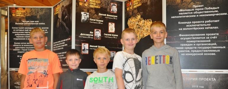 Гражданско-патриотическое воспитание в ДОЛ «Янтарный»