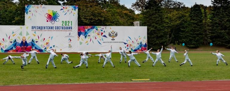 В «Орлёнке» завершился финал Всероссийских спортивных соревнований школьников «Президентские состязания»