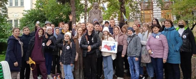 Зауральские школьники посетили столицу России в рамках национального проекта «Культура»