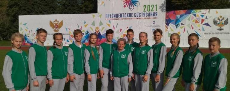 Зауральские школьники вернулись с Президентских соревнований
