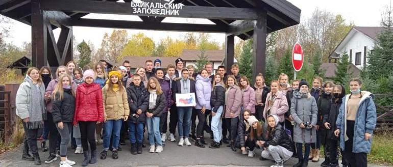 Зауральские школьники посетили Республику Бурятия