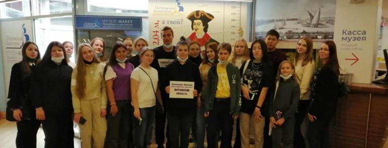 Зауральские школьники посетили г. Санкт-Петербург