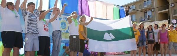 Делегация Курганской области примет участие в подведении итогов лета 2012 года