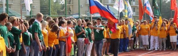 Общероссийская встреча организаторов отдыха
