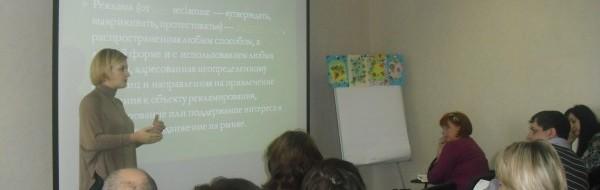 Продолжаетcя цикл практических семинаров для директоров детских оздоровительных учреждений