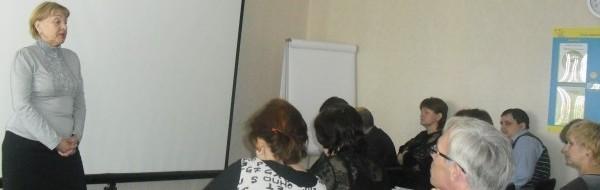 Завершился цикл практических семинаров для директоров детских оздоровительных учреждений