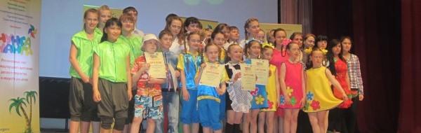 Шадринск первым принял фестиваль Чунга-Чанга