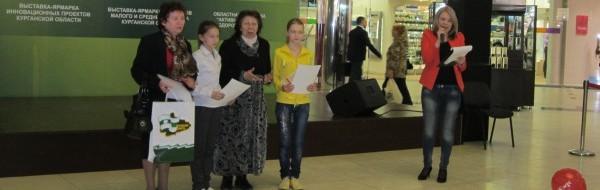 Подведение итогов конкурса детского рисунка «Я отдыхаю в России!»