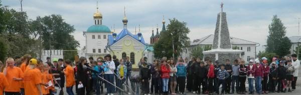 Торжественное открытие «Трудового лета » в Далматовском районе