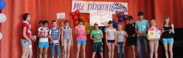 В Звериноголовском районе проводится антинаркотическая акция
