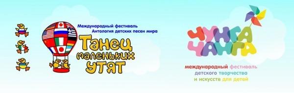 ГАУ «Содействие детскому отдыху» и организаторы Международного фестиваля «Чунга-Чанга» приглашают в Грецию!!!