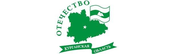 В Зауралье состоялась краеведческая конференция «Отечество»
